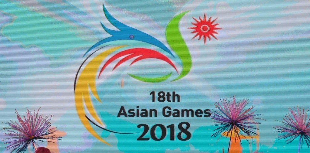افتتاحیهی بازیهای آسیایی