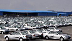 افزایش قیمت خودرو؛ عادلانه یا عاقلانه
