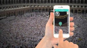تعرفه تماس تلفنی با حجاج ایرانی در عربستان