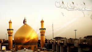 اطلاعات موکب های ایرانی در مسیر راهپیمایی اربعین حسینی ۹۷