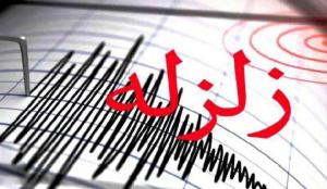 زلزله اخیر ۶.۴ ریشتری در کرمانشاه