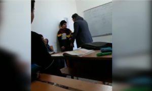 دانش اموز بوشهری