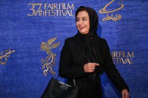 پوشش جالب مریلا زارعی در جشنواره فیلم فجر