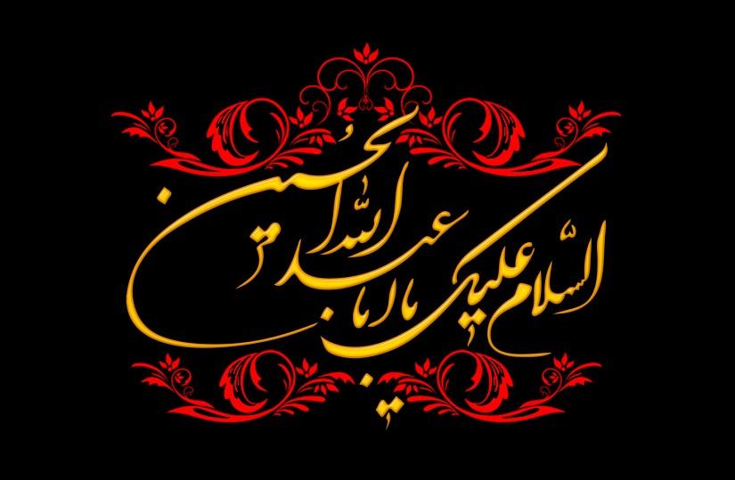 نذریهای ایام محرم معروف